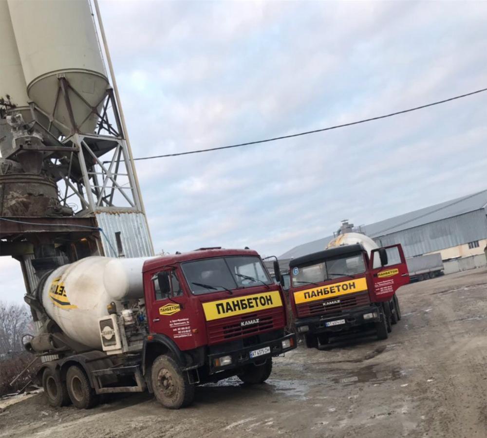 Перевезення бетону